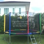 Coopster แทรมโพลีน 12ฟุต(3.66ม) สีสายรุ้ง