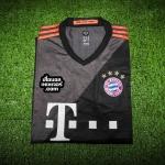 เสื้อบอลเวอร์ชั่นนักเตะ Adizero บาเยิร์น มิวนิค เยือน Bayern Munich Away 2016/2017