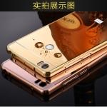 เคส Xiaomi Mi Max Luxury and Acrylic Case