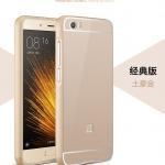 เคส Xiaomi Mi5 Aluminum