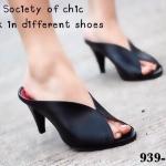 รองเท้าแฟชั่น ส้นสูง เรียบเก๋ หนังนิ่ม ดีไซน์ด้านหน้าหุ้มหน้าเท้า โชว์นิ้ว ใส่แล้วเท้าดูเรียวงาม สูง 3 นิ้ว แมทสวยได้ทุกชุด สีดำ ตาล ครีม แดง (939-84)