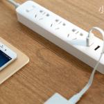 Xiaomi Mi Power Strip - รางปลั๊กไฟอัจฉริยะ