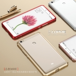 เคส Xiaomi Mi Max Luphie Aluminum Bumper
