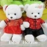 ตุ๊กตาหมีแต่งงานจีน ขนาด 0.8 เมตร (2 ตัว)