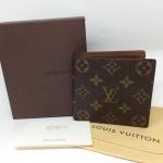Louis vuitton Portefeuille MARCO wallet monogram