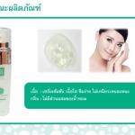 kristine ko-kool kiyoi acne adviser serum (ซีรัมขจัดปัญหาสิว)