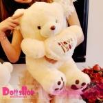ตุ๊กตาหมี I love you