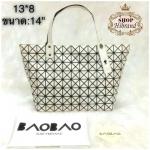 กระเป๋า Issey Miyake 14 นิ้ว 13x8 บล็อก ทรง shopping สวยหรู ปากกระเป๋าซิป พร้อมการ์ดและถุงผ้า