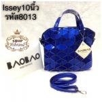 กระเป๋า Issey Miyake 10 นิ้ว ลายตารางแบบใหม่สวยเก๋ ปากกระเป๋าซิปโค้ง พร้อมสายยาวถอดได้ การ์ดและถุงผ้า