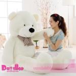 ตุ๊กตาหมียิ้ม White 2.0 เมตร