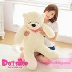 ตุ๊กตาหมีหลับ White 1.0 เมตร