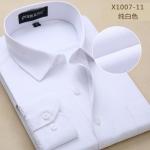 พรีออเดอร์ เสื้อเชิ้ตทำงานแขนยาว สีขาว อก 62.20 นิ้ว แฟชั่นเกาหลีสำหรับผู้ชายไซส์ใหญ่