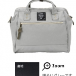 Large Anello Shoulder Boston Bag (สีเทา)