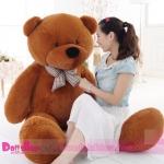 ตุ๊กตาหมียิ้ม Brown 2.0 เมตร