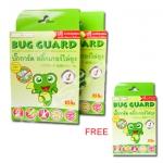 แผ่นแปะกันยุงสมุนไพร Bug Guard (ซื้อ 2 แถม 1)