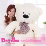 ตุ๊กตาหมียิ้ม white 1.8 เมตร