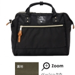 Large Anello Shoulder Boston Bag (สีดำ)
