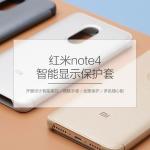 เคส Xiaomi Redmi Note 4 Original Smart Display Flip Case