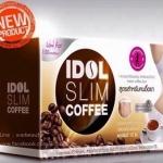ไอดอล สลิม คอฟฟี่ Idol Slim Coffee กาแฟลดน้ำหนัก