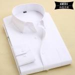 พรีออเดอร์ เสื้อเชิ้ตทำงานแขนยาว สีขาว แฟชั่นเกาหลีสำหรับผู้ชายไซส์ใหญ่ อก 54.33 นิ้ว