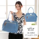 Anello Shoulder Bag กระเป๋าถือ/คล้องไหล่ Blue (ผ้ายีนส์ สีฟ้า)