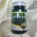 ดิออร่า เฮิร์บ D Aora herb สมุนไพรดีท็อกซ์