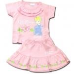 ชุดเด็ก สีชมพู ลาย Little Princess 1T