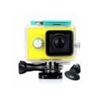 Kingma เคสกันน้ำ Xiaomi Yi Action Camera - สีเขียว