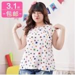 [พร้อมส่ง] เสื้้อแฟชั่นชีฟองแบบเกาหลีใหม่ แขนกุด สำหรับผู้หญิงไซส์ใหญ่ - [In Stock] New Korean Fashion Shirt Sleevless for Large Size Woman