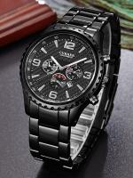 นาฬิกาข้อมือชาย Curren Watch รุ่น B-10