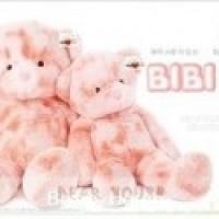 รุ่น B03311 ตุ๊กตาหมีบีบีสีชมพูชีสเค้ก