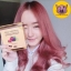 กลูต้าออลอินวัน Gluta With Berry And Grapeseed Extract thumbnail 11