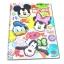 สมุดวาดเขียนสันห่วงใหญ่ สีขาว ลาย Mickey Mouse & Friends thumbnail 1