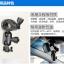 ขายึดกล้องติดรถยนต์สำหรับ Xiaomi Yi Car Camera กับก้านกระจกมองหลัง แบบมีแกนกลาง thumbnail 7