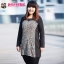 [พรีออเดอร์] เสื้้อเดสแฟชั่นเกาหลีใหม่ แขนยาว สำหรับผู้หญิงไซส์ใหญ่ - [Preorder] New Korean Fashion Dress Long-Sleeved for Large Size Woman thumbnail 1