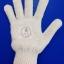 ถุงมือผ้าฝ้าย 7 ขีด (700 กรัม) thumbnail 3