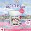 นาโน คอลลาเจน nano collagen thumbnail 3
