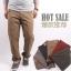 [พรีออเดอร์] กางเกงแฟชั่นเกาหลีผู้ชายไซต์ใหญ่ size 36 - 48 ขายาว มี 2 แบบ - [Preorder] Plus size Men ฺKorean Hitz size 36 - 48 Long Trousers with 2 designs thumbnail 1