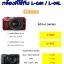 L-04M ซองกันน้ำกล้อง Mirrorless เลนส์สั้น (40 มม.) thumbnail 14