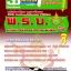 คู่มือสอบ แนวข้อสอบ พ.ร.บ.ระเบียบบริหารราชการแผ่นดิน 2534 (หนังสือ+MP3) thumbnail 1