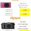 L-04M ซองกันน้ำกล้อง Mirrorless เลนส์สั้น (40 มม.) thumbnail 13