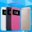 เคส Xiaomi Mi5s - Nillkin Sparkle Leather Case thumbnail 1