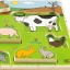 Farm Animals Stand Up Puzzle thumbnail 2