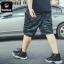 [พรีออเดอร์] กางเกงแฟชั่นเกาหลีผู้ชายไซต์ใหญ่ size 2XL - 6XL ขาสั้น - [Preorder] Plus size Men ฺKorean Hitz Short Casual Pants thumbnail 1