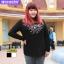 [พรีออเดอร์] เสื้้อแฟชั่นเกาหลีใหม่ แขนยาว สำหรับผู้หญิงไซส์ใหญ่ - [Preorder] New Korean Fashion Shirt Long-Sleeved for Large Size Woman thumbnail 2