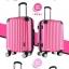 กระเป๋าเดินทางล้อลาก Strong Zosed Luggage thumbnail 16