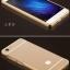 เคส Xiaomi Mi5 Aluminum thumbnail 6