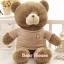 ตุ๊กตาหมีชุดกันหนาว ขนาด 0.8 เมตร thumbnail 1