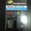 USB Power Adapter 5V 1A thumbnail 1