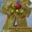 รับทำโบว์ติดกระเช้า,โบว์ติดของชำร่วย,โบว์ของขวัญ,โบว์รางวัล,โบว์ประกวด,โบว์ติดรางวัล thumbnail 16